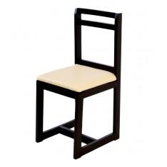 Dendi Study Chair
